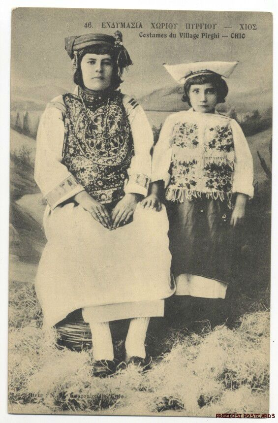 CHIOS GREECE - 2 Pirghi GIRLS In NATIVE COSTUMES ca 1908 Postcard | eBay