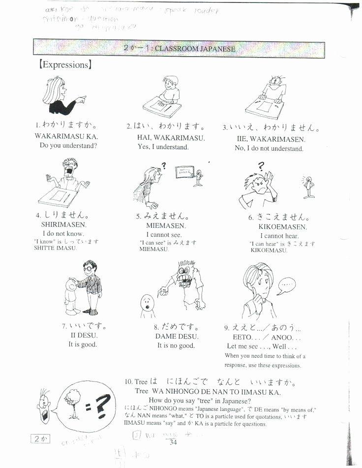 Printable Japanese Worksheets Kindergarten Language Worksheet Printable Teach Kumon Japanese Language Learning Learn Japanese Kids Worksheets Printables Japanese worksheets printable