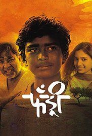 Marathi Movies Free Download Hd Fandry Movie. Love, the most beautiful emotion in all living creatures that God has made knows no bar, caste or boundaries, is the central theme of Fandry. A young lad (Jabya) falls in love with his ...