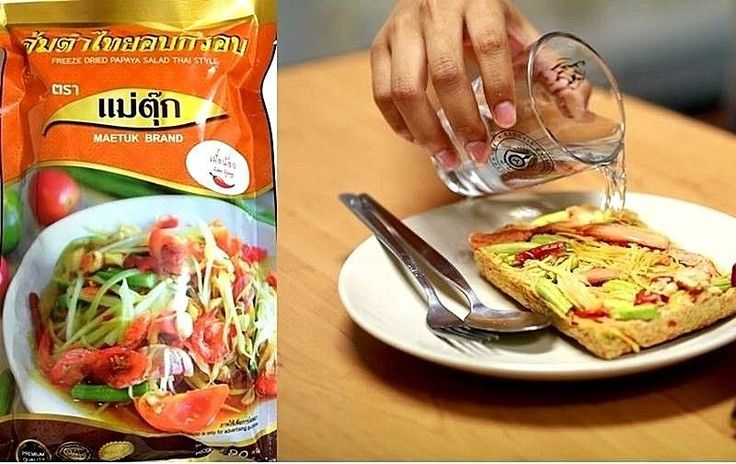 New Freeze Dried Papaya Salad Thai Style Low Spicy Food Ready To Eat Somtum 80 g #MaeTuk