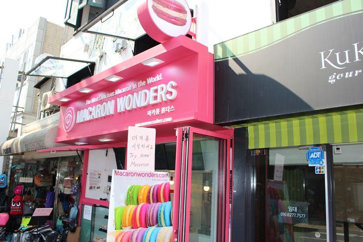 마카롱원더스, 서울시 용산구 이태원동에 위치한 핫한 카페, 디저트 음식점의 사진 439171