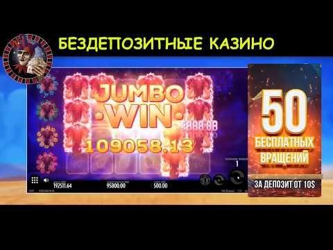 Азартные игровые автоматы Вулкан онлайн подбирает с учетом последних тенденций в мире гэмблинга.Коллекция слот-автоматов насчитывает более .