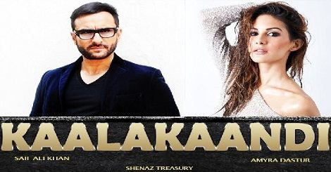download Kaalakaandi Torrent Movie 2017 or film to your PC And Mobile. Latest Movie Kaalakaandi Download Torrent, Link In Bottom Torrent Movie Download. Kaalakaandi Download, Kaalakaandi Download full hd