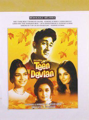 Teen Devian Hindi Movie Online - Dev Anand, Simi Garewal, Nanda, Kalpana, Sulochana and Rashid Khan. Directed by Amarjeet. Music by S. D. Burman. 1965 [A] ENGLISH SUBTITLE