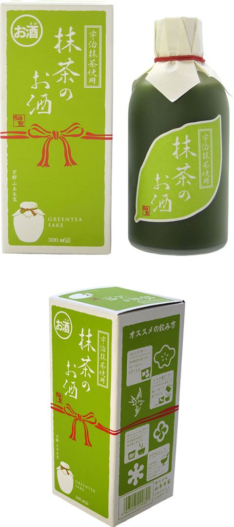 Matcha Sake (Japanese Rice Wine with Green Tea)|神聖 抹茶のお酒