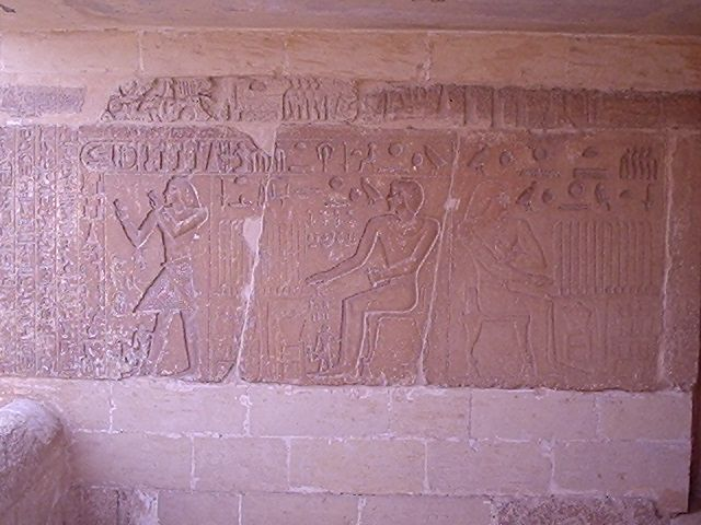Inscription - Saqqara