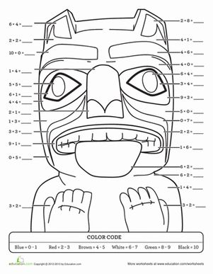 Color by Sum Makah Totem Bear First grade math