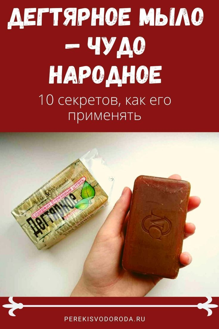 varicoză gimnastică nutriție)