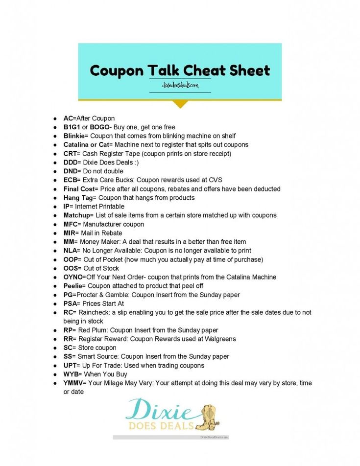 Coupon barcode cheat sheet