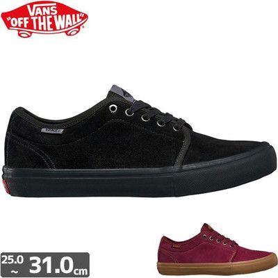 VANS CHUKKA LOW PRO NO36 [sk8-sunabe_sho-vans-no36] - $39.99 : Vans Shop, Vans Shop in California