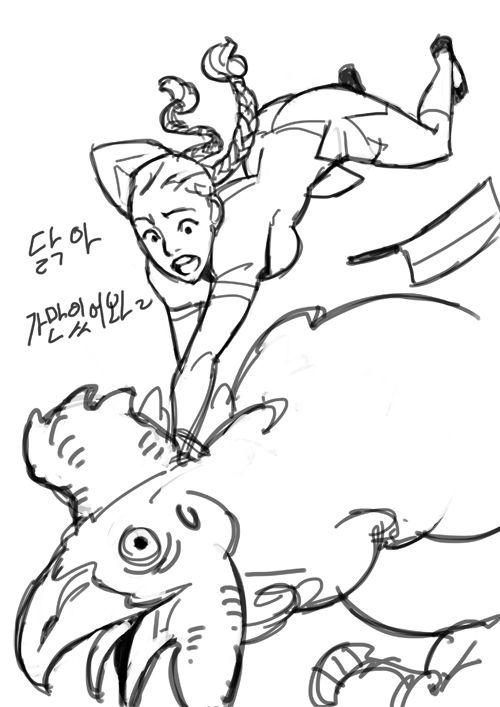 김범 일러스트 - 03 (스압) : 네이버 블로그