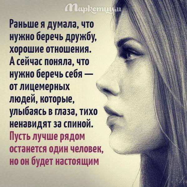 (8) Жизнь прекрасна