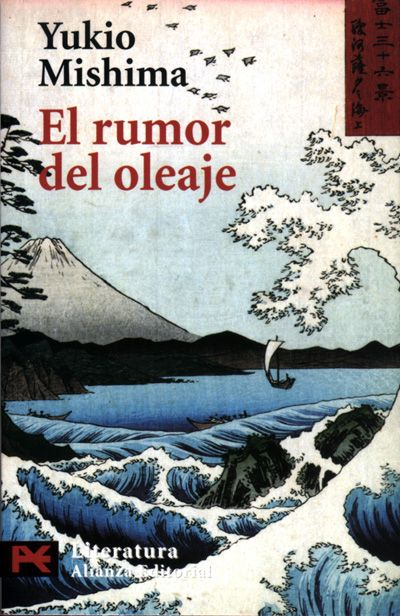 El Rumor del Oleaje, una de las mejores historias de amor de la literatura. http://tmblr.co/ZBm6Nm1h-E37s #ElAmorEs