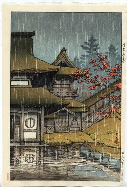 Kawase Hasui, Yamano Tera, Sendai, 1933