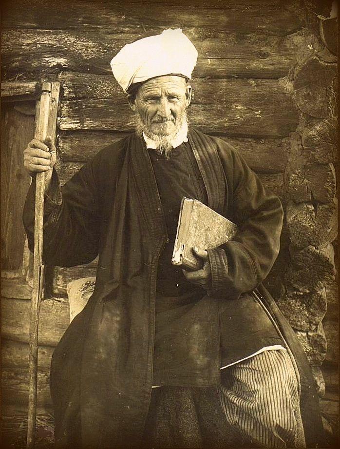 напоминанием этих дореволюционные фото татар профессии она