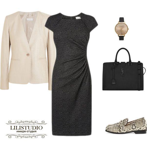 Удобная и модная обувь для работы