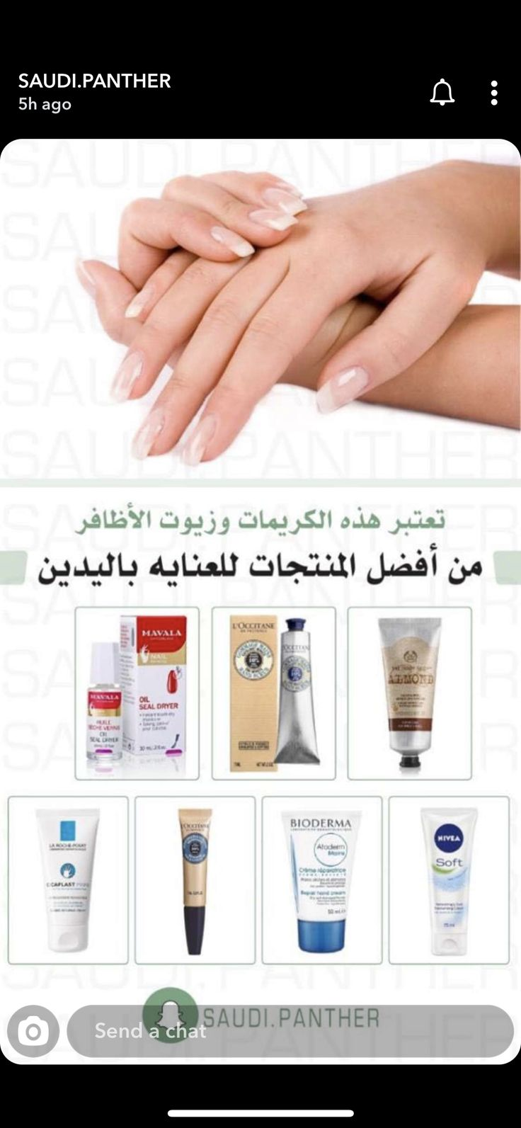 Pin By Mervana On Skin And Nails Care In 2020 Nail Care Bioderma Nails