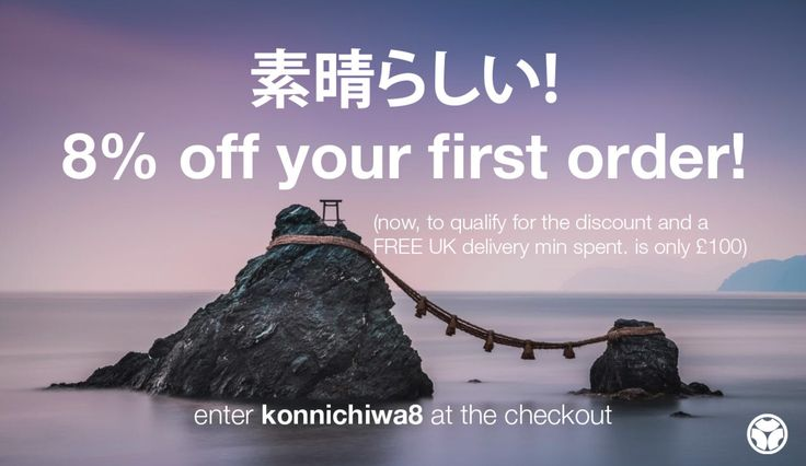 Looking for your first Japanese knives? Look no further! Now at Japana you get 8% off your first order and a FREE UK delivery when you spend only 100 GBP. Enter: konnichiwa8 at the checkout :) Happy knife hunting! #japanese #butcher #chef #knives #knife #home #accessories #lifestyle #food #restaurants #chefs #cook #cooking #meat #fish