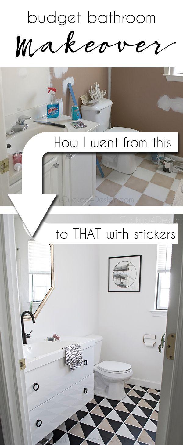 Budget Bathroom Makeover With A Designer Look