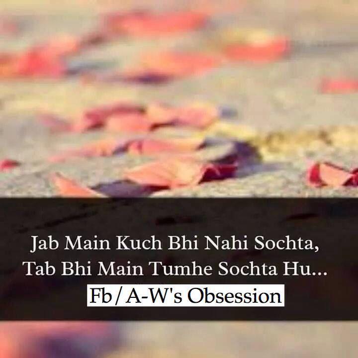 Sad Quotes About Love In Urdu : sed urdu thoughts real thoughts quiet quotes quotes sad not quotes ...