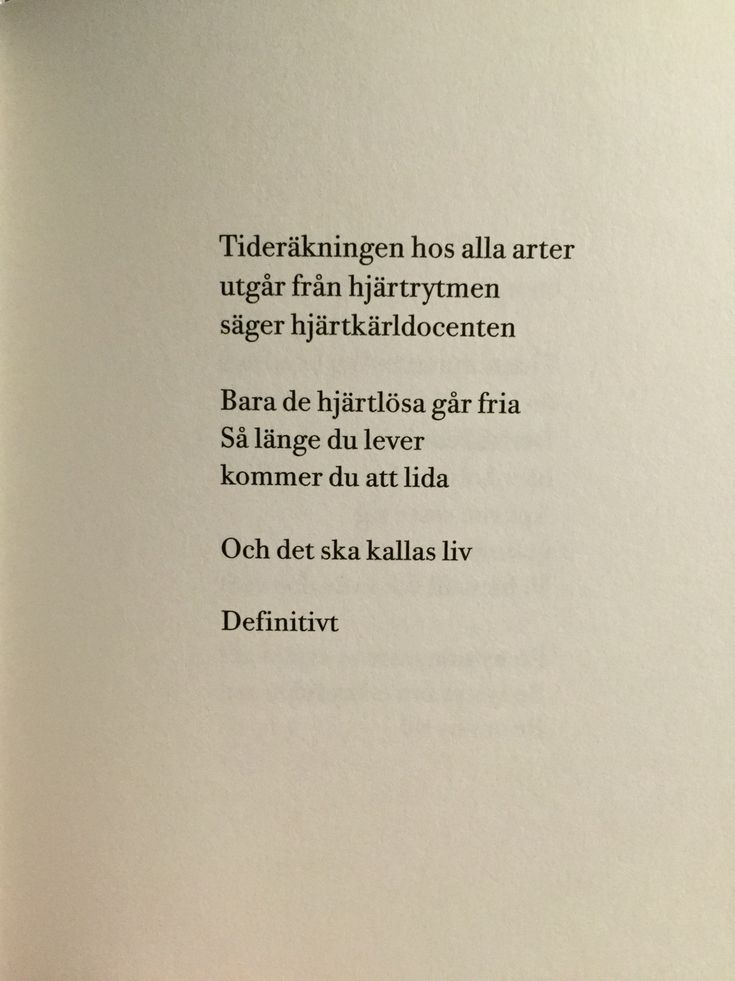 Bodil Malmsten - Det här är hjärtat