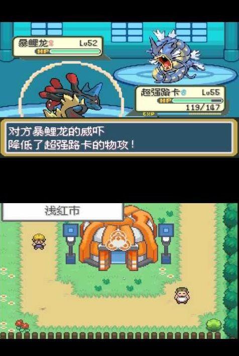 Pokemon Dream Light