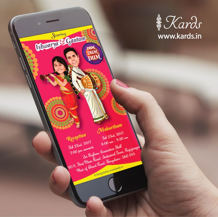wedding card manufacturers in tamilnadu%0A A funny Tambrahm caricature wedding invitation of a couple who are