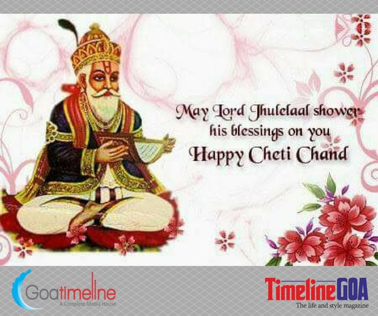 Happy Cheti Chand!!! #TimelineGoa #GoaTimeline #Sindhis