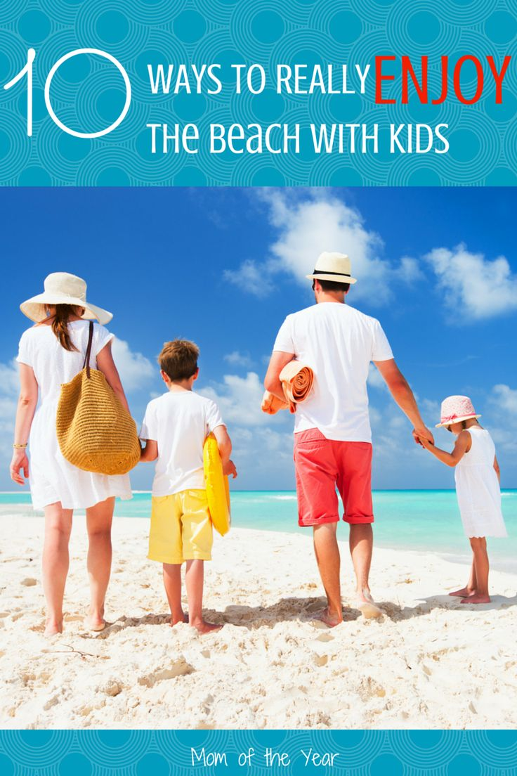 The beach with kids? Can be a total nightmare. Forget blissful relaxation, but here's how you can snag a teensy bit of zen and relaxation amist the sandcastles and wave-jumping. Really, I promise!