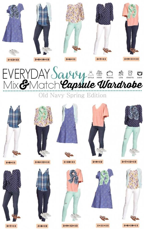 25 Best Ideas About Mix Match Outfits On Pinterest Transitional Holiday Lighting Travel