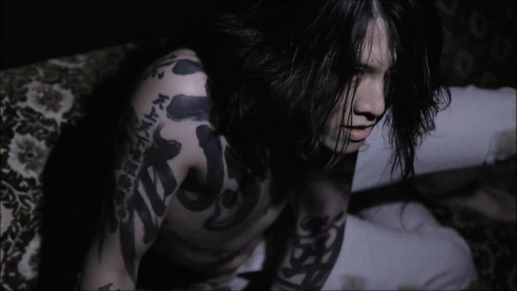 Miyavi tattoos tattoos pinterest miyavi and tattoos for Miyavi tattoos gallery