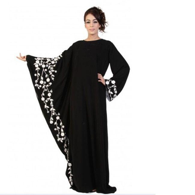 Latest & Stylish Abaya Designs With Stones