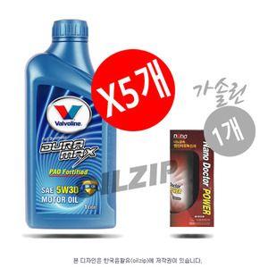합성엔진오일 Auction Gmarket 11st 파워셀러 oilzip 입니다