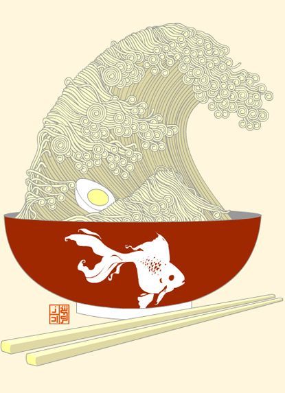 A nice take on Hokusai's Great Wave woodcut.