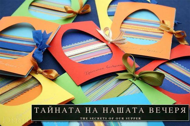 Can't translate it lol but it is nice idea using layers of ribbon and coloured paper to make pretty easter cards :)