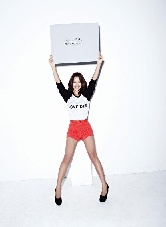 Lee Hyori - Oh Boy! Magazine Vol.17