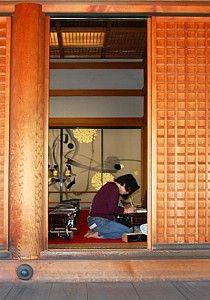 Kyoto Travel: Kokedera (Moss Temple)