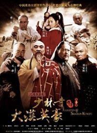 Cerita Silat Kho Ping Ho Serial Bukek Sian Su