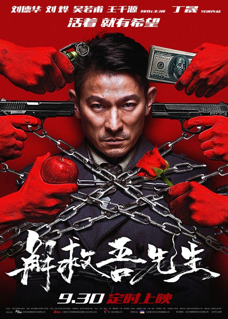 Saving Mr. Wu (2015)   Indo Movie