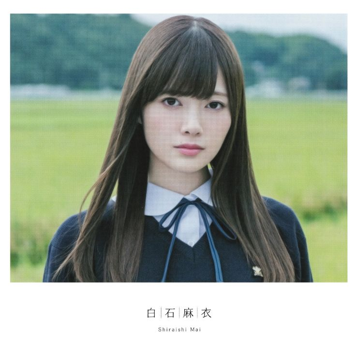 46wallpapers: Nogizaka46 13th Single - Ima, Hanashitai Dareka ga Iru <Type A>
