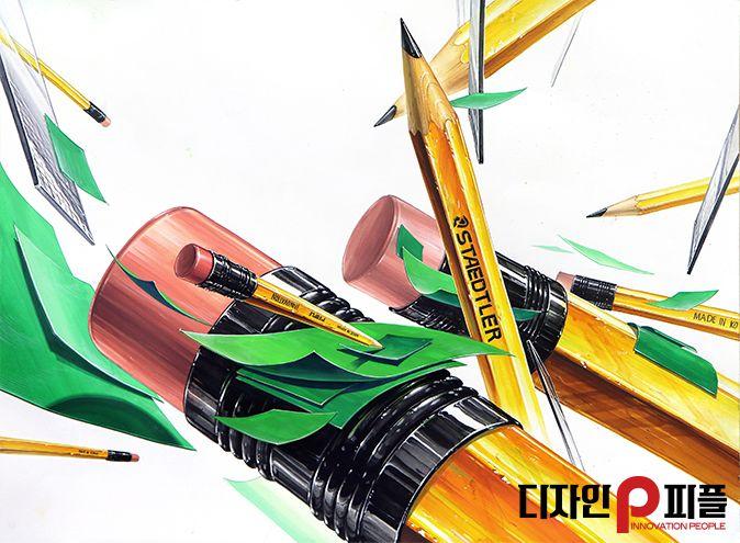 중앙대 기초디자인<연필+녹색종이+투명자> - 피플미술학원1