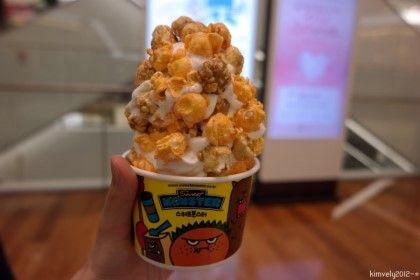 스위트 몬스터 팝콘 아이스크림 취향저격 당함! : 네이버 블로그