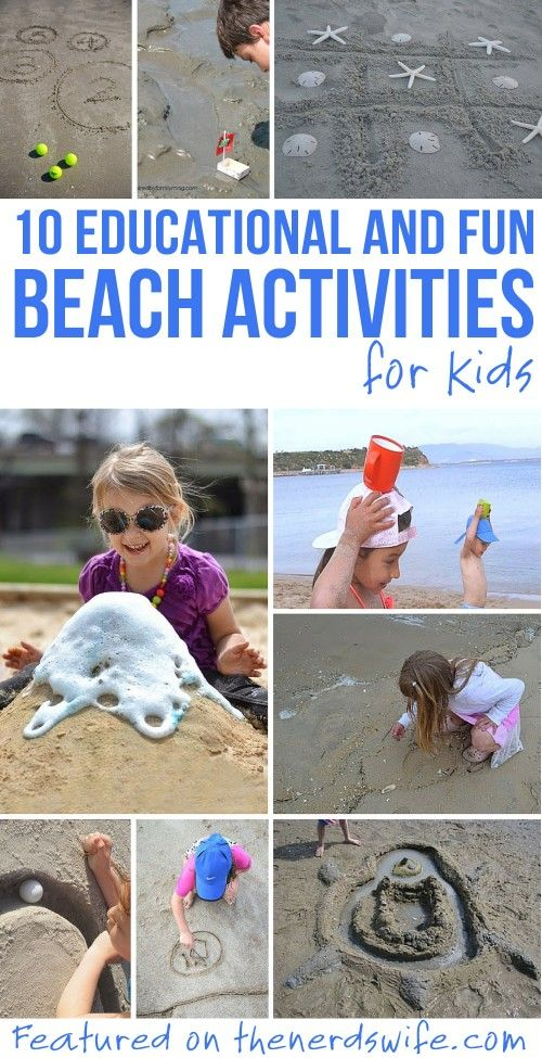 10 Educational Beach Activities for Kids for the #BestSummerEver [sponsored]