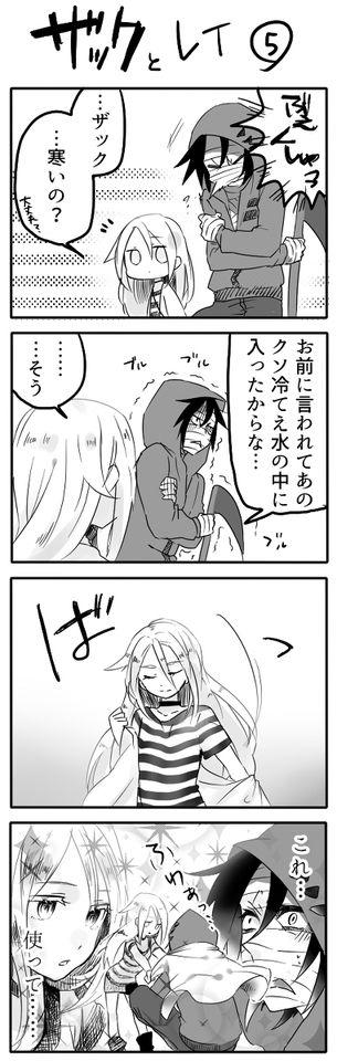 「殺戮の天使log②」/「るぅこ」の漫画 [pixiv]