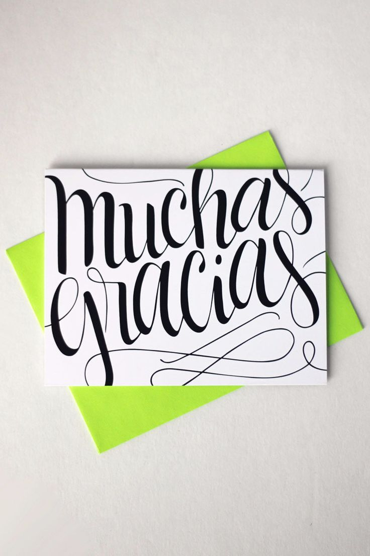 how to say thank you in latin