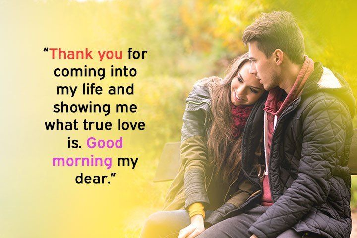 Romantic Good Morning Messages For Your Girlfriend Good Morning Love Messages Romantic Good Morning Messages Good Morning Wife