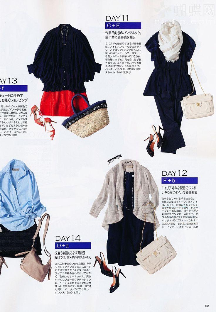 Kombinálható ruhatár: sok sötét, kevés színnel - urban:eve