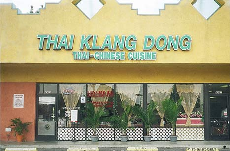 Thai Klang Dong - authentic Thai & Chinese food in Culver City, CA