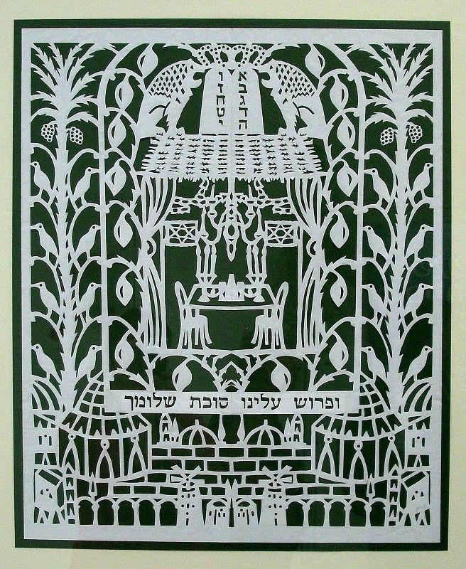 Искусство вырезки из бумаги - старинная еврейская традиция. - Занимательный Израиль