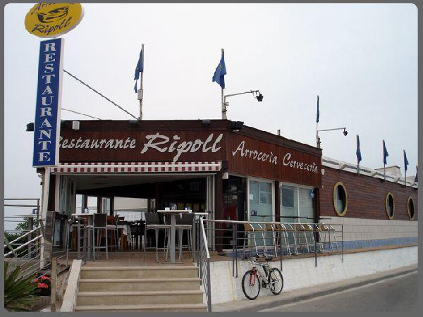 Restaurante Ripoll | Restaurantes, Bares, Bares y Tapas | Mundoguia.es: Buscador de negocios, tickets descuento, presupuestos y mucho más